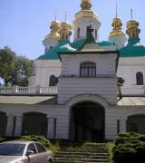 Різдва Богородиці церква