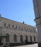 Трапезна Палата
