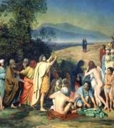 Видіння Христа народу (1837-1857)
