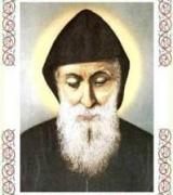 св. Шарбель