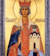 св. Людмила