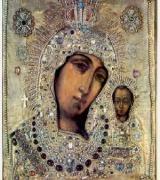 Пресвята Богородиця (Пітербурська)