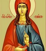 Св. мучениця Раїса