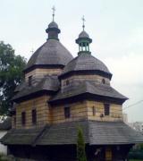 Церква святої Трійці