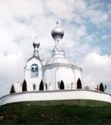 Церква св.Василiя