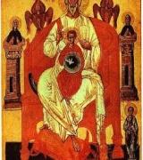 Ікона Пресвятого Отця Небесного