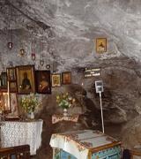 Свято-Успенська Почаївська лавра