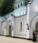 Свято-Успенська Святогірська Лавра