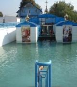 Озеро Святої Анни