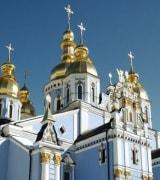Святині України