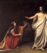 Видіння воскреслого Христа Марії Магдалині (1834)