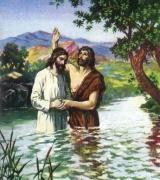 Хрещення