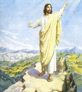 Ісус в пустині