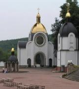 Надбрамна Церква Благовіщення і Джерело
