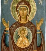 Пресвята Богородиця (Знамення)