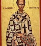 Св. Іван Золотоустий