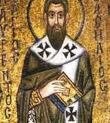 Св. Василій Великий