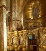 Софійський собор