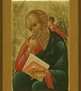 св. Іван Богослов