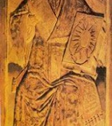 св. Ікона