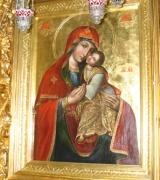 Свято-Троїцький Корецький монастир