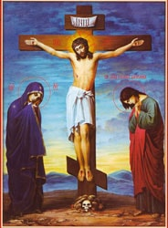 Ісус Христос розп'ятий